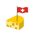 swiss cheese delicatessen dairy product and flag vector image vector image