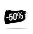 discount white lettering on black color brush vector image