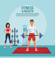fitness and health vector image vector image