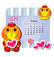 october animal calendar vector image