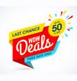 wow deals sale banner template last chance sale vector image