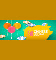 chinese new year of the pig 2019 paper cut banner vector image
