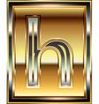 Ingot Font Letter h vector image vector image