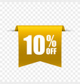 offer tag discount label vector image vector image