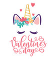 valentines day lettering motivation poster vector image vector image