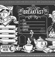 vintage graphic element for bar menu vector image vector image