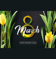 Banner for the international womens day 8 march