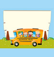 border template with kids on the bus vector image