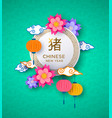 chinese new year pig layered paper card vector image