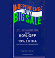 sale independence day vector image vector image