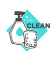 spray bottle and sponge house cleaning service vector image vector image