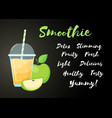 yellow fresh smoothie apple shake cocktail banner vector image vector image