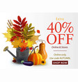 fall sale poster with colorful vector image vector image
