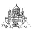 moscow travel city sign cathedral christ the vector image