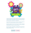 only today 30 off premium label blooming flowers vector image vector image