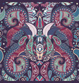 paisley floral seamless pattern indian ornament vector image vector image