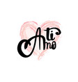 ti amo brush lettering i love you italian text vector image vector image