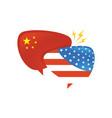 trade war america china tariff business global vector image vector image