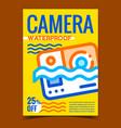 waterprocamera promo advertising banner vector image vector image