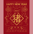 chinese new year of pig 2019 gold line card vector image