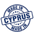 made in Cyprus vector image vector image