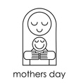 mothers day template vector image vector image
