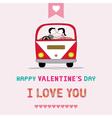 Romantic card60 vector image