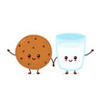 cute happy smiling chocolate chip vector image vector image