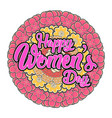 floral ornament happy women day vector image