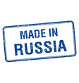 made in Russia blue square isolated stamp vector image vector image