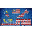 Malaysia map on a brick wall vector image vector image