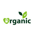 organic pet food vector image