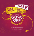 raksha bandhan sale vector image vector image