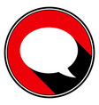 red round with black shadow - white speech bubble vector image vector image