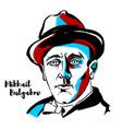 mikhail bulgakov vector image vector image