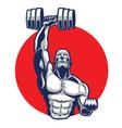 Muscular Body Builder Mascot vector image vector image