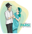 parsi new year vector image vector image