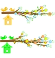 branch of a tree vector image