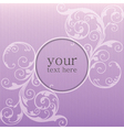 lilac abstract background vector image vector image