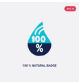 two color 100 natural badge icon from ecology vector image