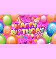 banner with birthday party elements vector image vector image