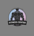 embossed body for the logo of the fitness center vector image