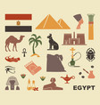 traditional symbols egypt vector image