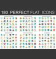 180 complex flat icons concept symbols of vector image