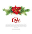 christmas template for email list with poinsettia vector image vector image
