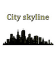 city skylineset of city vector image vector image