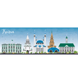 Kazan Skyline with Gray Buildings and Blue Sky vector image vector image
