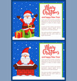 merry christmas happy new year posters with santa vector image vector image