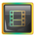 video gallery grey square icon with yellow and vector image vector image