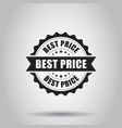 best price sale grunge rubber stamp on white vector image vector image